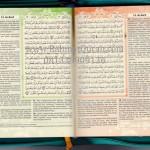 Quran Wanita Terjemahan Indonesia Azalia Kerut A6 Resleting