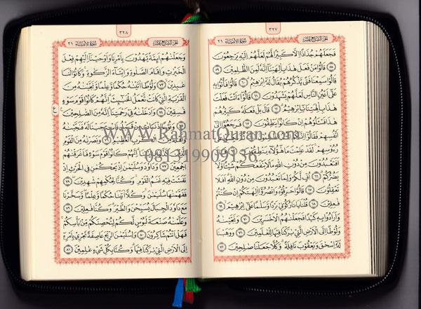 Quran MINA-A6-Resleting
