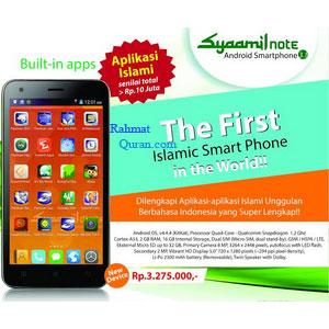 Al Quran Syaamil Note