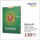 Al Quran Terjemah Syaamil Tajwid Bukhara B5 HC