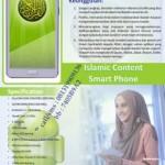 Al-Qur'an Digital Syaamil Note