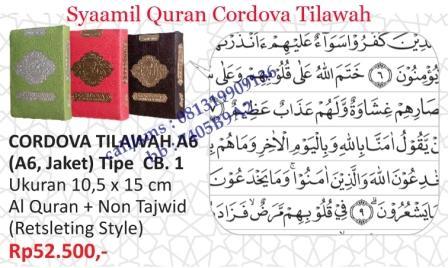Cordova tilawah- a6