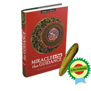 Al Quran Miracle The Guidance