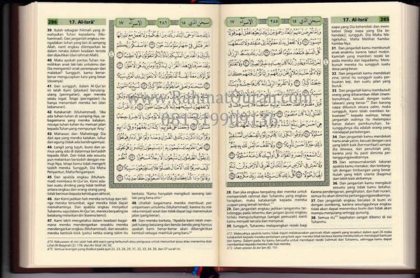 Al Quran Terjemah Cordova A6 HC