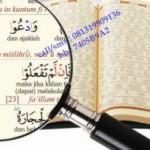 Al Quran Terjemah Perkata Syaamil Hijaz A4