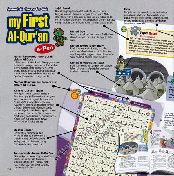 Al Quran myfa-e-pen