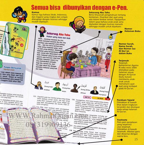 Quran MYFA E-Pen