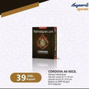 Al Quran syaamil Terjemah Cordova A6 Hardcover