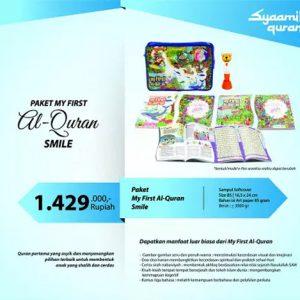 Al Quran MyFA E-Pen