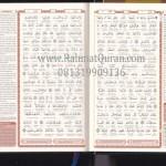 Quran Syaamil Hijaz A4 Tafsir Perkata Dan Tajwid