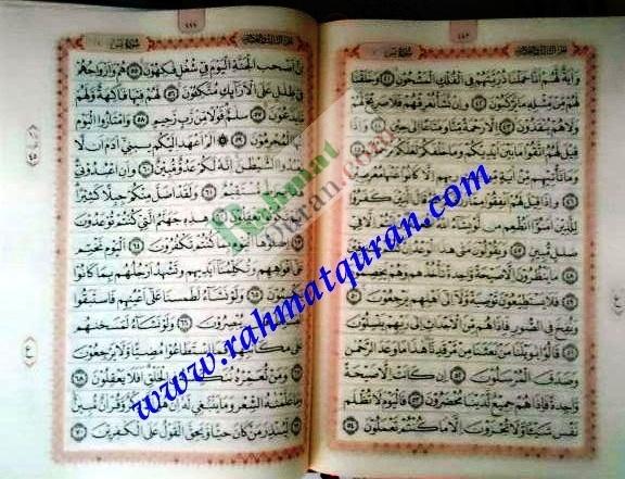 Quran Non Arti Mina A5 HC