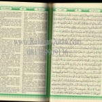 Quran Terjemah Madina Al-Fattah B6