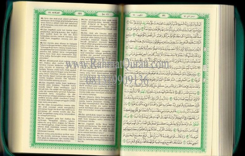 Jual Quran Terjemahan Indonesia Al-Fattah B6