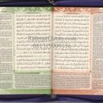 Al-Qur'an Terjemah Cordoba Hilwa A6 Resleting