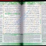 Al-Qur'an Terjemah Cordoba Al-Haramain A5