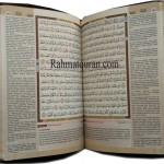 Al Quran Cordoba Tajwid Terjemah For Men