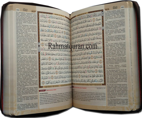Al-quran-cordoba-for-men-dalam