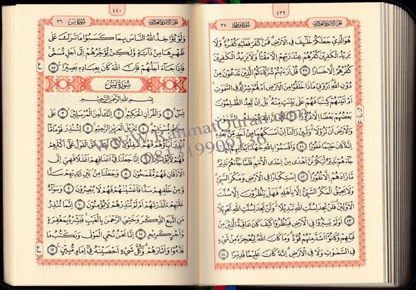 Al Quran Mina A7,Praktis, Resleting, saku
