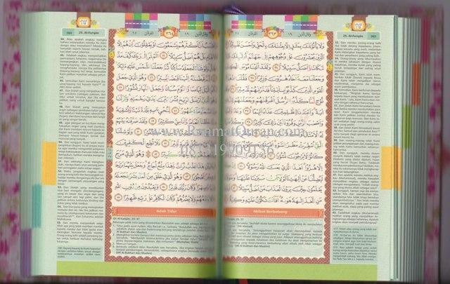 Quran madina-zhafira-A6