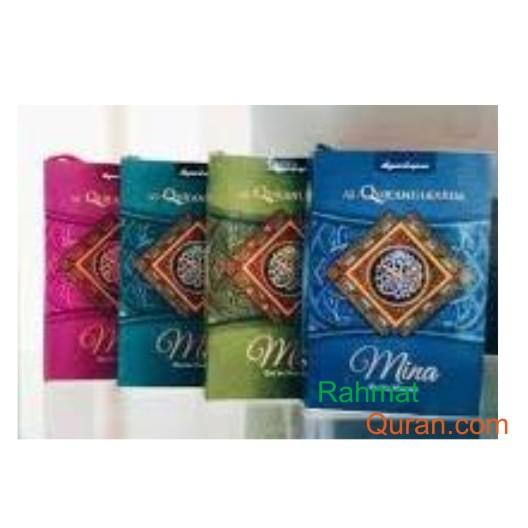 Quran Tilawah / Non terjemah Mina A6 HC