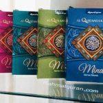 Quran Non terjemah Syaamil Mina A7 HC