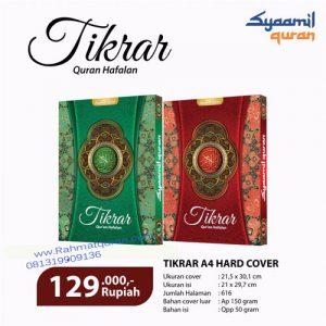 Syaamil Quran Hafalan Tikrar A4