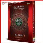 Al Quran Terjemah perkata ukuran Sedang Al Hijr A5 HC Cordoba